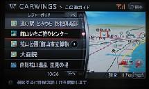 Nissan Carwings