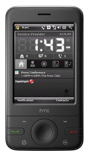 HPC 3470